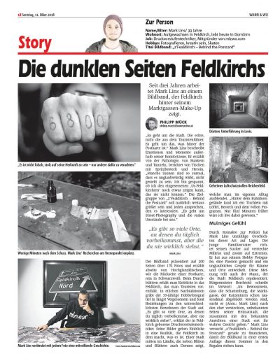 Wann und Wo - Artikel vom 11.03.2018 - Entenbachgasse - zFealdkirch . behind the postcard